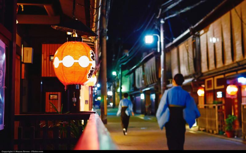 Kyoto Geisha District: Gion
